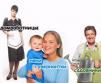Няня, домработница, сиделка, садовник, водитель маленькая