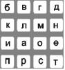 Online-клавиатура Ladonnik 5 маленькая