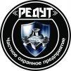 """ООО ЧОП """"РЕДУТ"""" Вид услуги: Охрана, безопасность маленькая"""