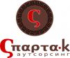 ООО Спарта К маленькая