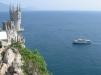 Отдых в Крыму маленькая