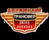 Пассажирские перевозки в Нижегородской области маленькая