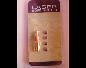 Патрон холодной пристрелкиSCBR-03 223 REM маленькая