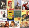 Плакаты в советском стиле маленькая