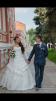 Платье свадебное маленькая