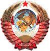 Скупка монет СССР маленькая