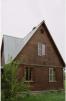 Продается дом Шатурский район маленькая