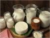 Продается козье молоко с доставкой на дом маленькая