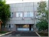 Продается производственная база Оренбург 13642 м.кв маленькая