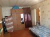 Однокомнатную квартиру  Кадровая 41 маленькая