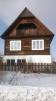 Продам 2-х этажный благоустроенный дом маленькая