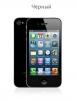 Продам apple iphone 4s 32gb маленькая