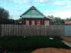 Продам дом в Петровском маленькая