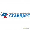 Продам готовый бизнес в  Кислоодск маленькая