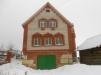 Продам дом в с. Большеустьикинское Мечетлинского района Республики Башкортостан маленькая