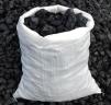 Продам каменный уголь маленькая