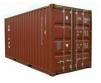 Продам контейнеры б/у маленькая
