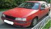 Продам Opel Vectra 1990 в маленькая