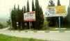 Продам сеть рекламных носителей в Ялте - рекламный бизнес - биллборды маленькая