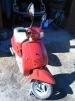 Продам скутер маленькая