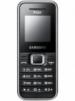 Продам телефон самсунг маленькая