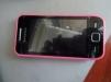 Продам телефон Samsung Wave 252 маленькая