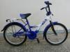 Продам велосипед Safari маленькая