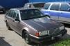Продам Volvo 440 маленькая