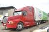 Продам Volvo VNL 164 T маленькая