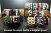 Продаю браслеты Шамбала маленькая
