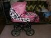 Продаю детскую коляску маленькая