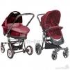 Продаю коляску модель germany-style s302+c300 маленькая