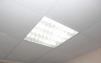 Продаю светодиодные светильники маленькая
