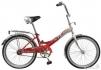 Продаю Велосипед Stels Pilot маленькая