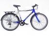 Продажа горных велосипедов маленькая