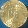 Продажа монет России маленькая