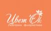 Продажа живых цветов и букетов с доставкой по адресу маленькая