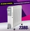 Продажа-масляные радиаторы 1500В с вентилятором для дома и дачи маленькая