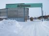 Производственная база 2060 кв. м. в Ульяновской области маленькая