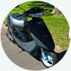 Прокат скутеров маленькая