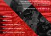 """""""КОРМ"""" сеть мультибрендовых бутиков спортивного питания и экипировки маленькая"""