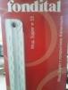 Радиаторы алюминиевые Calidor Super 500/350 мм - по оптимальным ценам маленькая
