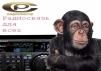 Радиостанции разнообразных производителей и условий применения маленькая