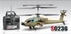 Радиоуправляемый вертолёт S023G маленькая