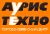 Ремонт ноутбуков, компьютеров, принтеров в  Новокузнецке маленькая