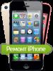 Ремонт телефонов iPhone маленькая