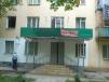 Сдается нежилое помещение площадью 163,52 кв.м по адресу   Нальчик, ул. Ингушская 9 пом.3 на 1 этаже жилого дома маленькая