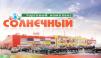 Сдам в аренду торговые площади в Кузнецке маленькая