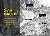 Щебеночный отвал.в черте города.инвестиционный проект маленькая