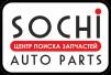 ШумоВиброИзоляционные материалы ISOLFLEX в Сочи маленькая